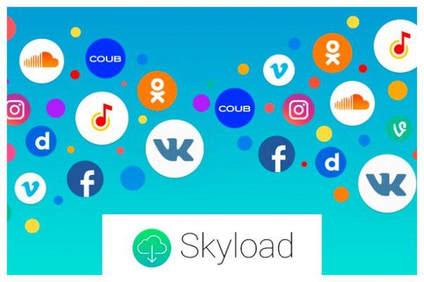 Extensiones para tu navegador: Skyload
